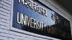 State-wise fake university released by UGC