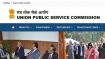 UPSC Civil Services Main Exam 2019 Timetable