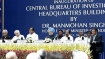 Coincidence! After arrest Chidambaram taken to CBI HQ that he inaugurated during his tenure in 2011