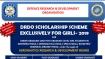 DRDO Scholarship for girls 2019: Earn upto 1,86,000 for UG, PG courses; check details