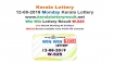 Win Win W-525 Kerala Lottery Result for Today: Win Rs 65 lakh