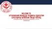 Uttarakhand govt job: Over 400 UBTER Group-D vacancies announced; UBTER Group-D exam date