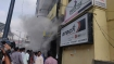 Bengaluru: Fire breaks out at UCO Bank branch building in MG Road; several trapped