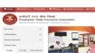 ESIC Kolkata Junior Resident recruitment walk-in-interview date; 23 JR vacancies at ESIC Hospital