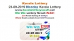 Kerala Lottery Today Result: Win Win W-531 Lottery Result