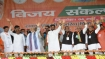 Bihar top leaders have hit the campaign together, grand alliance remains disjointed