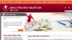 Direct link to check Gujarat GSSSB supervisor instructor final answer key 2019