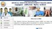 Nurse Jobs: Apply online for TN MRB ANM & Village Health Nurse jobs; 1,234 TN nurse job openings