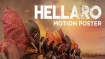 FIR against makers of national award film 'Hellaro' for using 'casteist slur' in dialogue