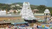 Solar Eclipse: Tirumala temple to be shut for 13 hours on Dec 25