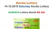 Kerala State Lottery Today Result: Karunya KR-426 official lottery result