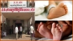 Kota infant death rises to 102; Centre steps in