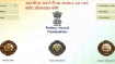 Padma Awards 2020: Here's full list of winners