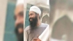 Khalistan terrorist Happy PhD killed due to illicit affair with married Muslim woman in Lahore