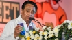 NPR not to be implemented in Madhya Pradesh, says CM Kamal Nath