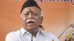 Mohan Bhagwat remark on Hindu Muslim Unity: Who said what