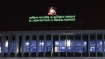 COVID-19: AIIMS to shut down OPD from March 24 till further notice