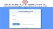 DMRC CBT Answer Key objections update