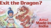 Twitter blocks Amul's official account over 'Exit the dragon' post, restores later