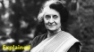Explained: Why was 'Emergency' imposed in June 1975? Was Indira Gandhi trying to cover her mistakes?