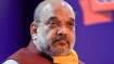 Union Home Minister Amit Shah discharged from AIIMS Delhi