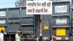 Fake: Indian Railways will not be sold and called Adani Railways