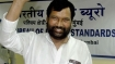 Ram Vilas Paswan's 'barsi' held, Nitish conspicuous by absence