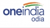 Namascara Odisha: OneIndia is proud to launch its 9th portal, this time in Odia