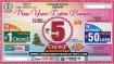 Punjab State Dear New Year Lohri Bumper Lottery Result 2021 winning numbers