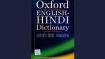 'Aatmanirbharta'  implying self-reliance, named Oxford Hindi word of 2020
