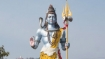Maha Shivaratri 2021: Send wishes, quotes, messages, whatsApp status to your friends and family
