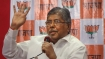 Maharashtra: 1 minister down, two more will have to quit says BJP