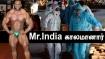 Mr. India Bodybuilder Jagdish Lad succumbs to COVID-19