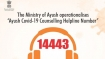 AYUSH ministry operationalises its COVID-19 counselling helpline: Details here