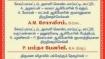 Mamata Banerjee to marry Socialism on Jun13? Invite goes viral