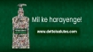 Dettol to replace logo from handwash packs with images of Covid warriors, their inspiring stories