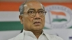 In alleged Clubhouse chat, Digvijaya Singh tells Pak journalist will consider reversing Article 370 decision