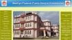 MPPSC prelims 2021 postponed
