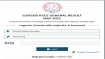 GSEB HSC Result (Commerce, Arts) 2021 Declared: : How To Check