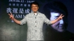 Jackie Chan expresses keen interest in joining China's Communist Party