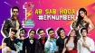 1 Year Of Josh: Meet the winners of #EkNumberChallenge