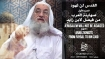 Rumoured dead, Al Qaeda leader Al-Zawahiri surfaces in video on 9/11 anniversary