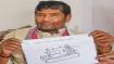 LJP crisis: Warring Chirag Paswan and Pashupati Paras get new party names, symbols