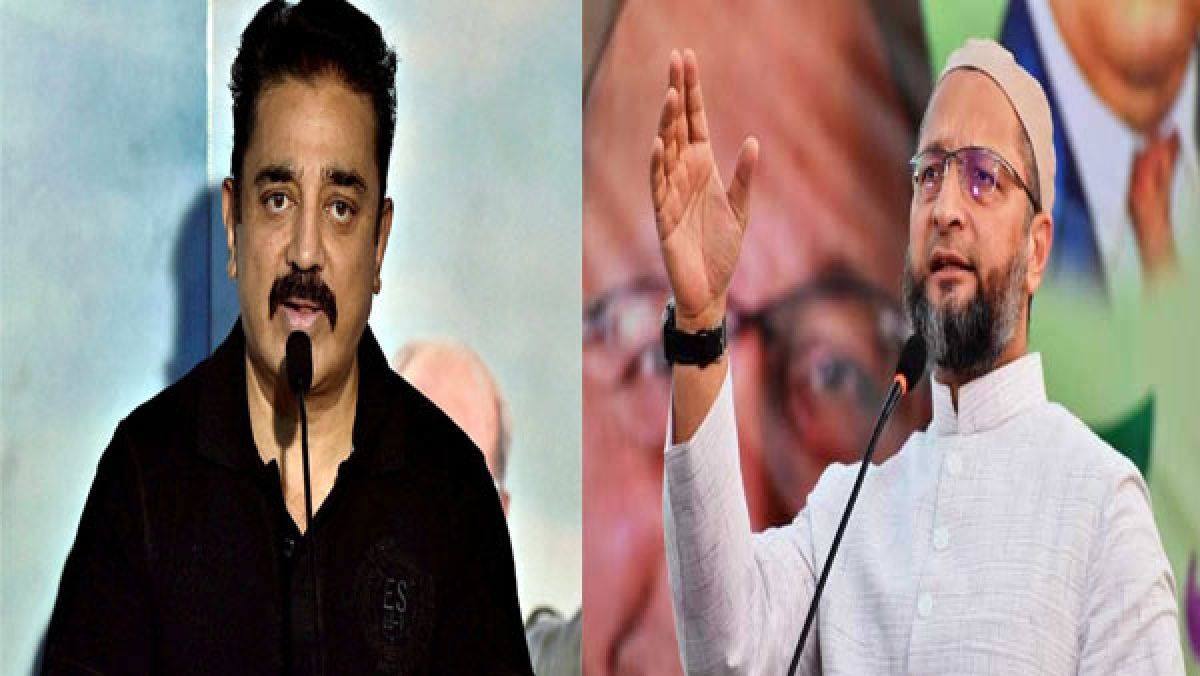 Tamil Nadu elections could see Owaisi and Kamal Hassan coming together -  Oneindia News