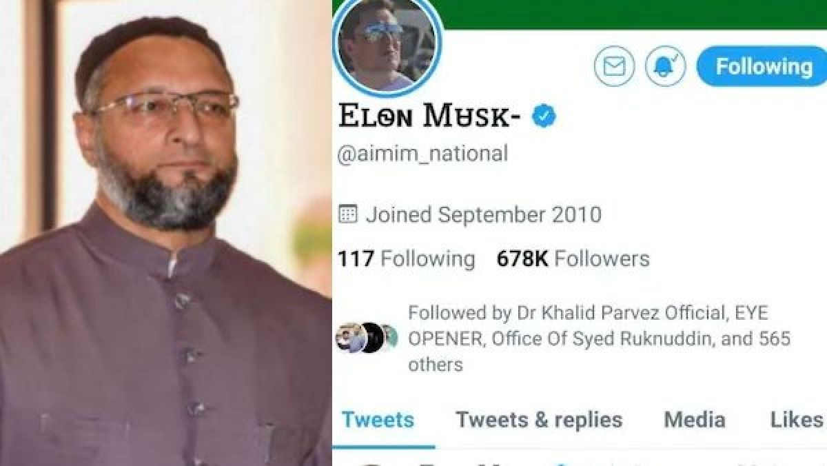 AIMIM's official Twitter account hacked, profile name changed to 'Elon Musk'  - Oneindia News