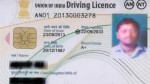 Good news: No minimum qualification needed to get driving licence