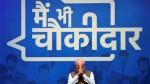 Will 'Chowkidar' safeguard Indians' health?
