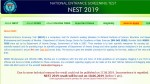 NEST Result 2019 won't be declared today