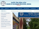 Odisha Class 10 Result 2019 time confirmed, check details