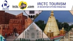 IRCTC: Dakshin Darshan tour starts on Aug 6: Visit the holy cities of South India; details here